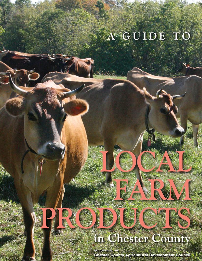 FarmGuideCover2016(R)