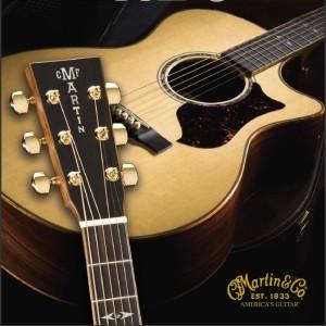 martin-guitars1